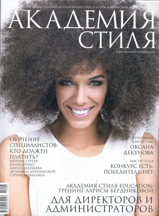 Modelle Brescia • CAROL U • WOMEN, Beauty, E-Commerce, Fotomodella Legs / Hand, Fotomodella Di Colore, Fotomodella Over 30, Top Models di Colore, Intimo, Abiti da Sposa, Fittings