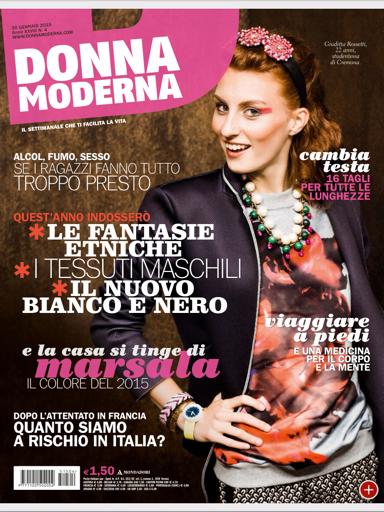 Modelle Brescia • GIUDITTA R • DEVELOPMENT, Gambista, Beauty, Manista, E-Commerce, Fotomodella Over 20, Intimo, Abiti da Sposa, Fittings